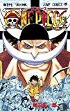 [ コミック ] ONE PIECE 57 (ジャンプコミックス) Price: : JPY 432 Used & New: : From JPY 1 Release Date: : 2010-03-04 Seller: : 集英社 Availability: : 在庫あり。
