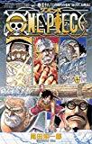[ コミック ] ONE PIECE 58 (ジャンプコミックス) Price: : JPY 432 Used & New: : From JPY 1 Release Date: : 2010-06-04 Seller: : 集英社 Availability: : 在庫あり。