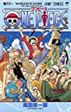 [ コミック ] ONE PIECE 巻61 ROMANCE DAWN for the new world (ジャンプコミックス) List Price: : JPY 432 Price: : JPY 432 Used & New: : From JPY 1 Release Date: : 2011-02-04 Seller: : 集英社 Availability: : 在庫あり。