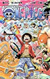 [ コミック ] ONE PIECE 62 (ジャンプコミックス) Price: : JPY 432 Used & New: : From JPY 1 Release Date: : 2011-05-02 Seller: : 集英社 Availability: : 在庫あり。
