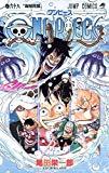 [ コミック ] ONE PIECE 68 (ジャンプコミックス) Amazon価格: : 1円 USED価格: : 1円~ 発売日: : 2012-11-02 発売元: : 集英社 発送状況: : 在庫あり。