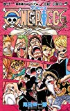 [ コミック ] ONE PIECE 71 (ジャンプコミックス) List Price: : JPY 432 Price: : JPY 432 Used & New: : From JPY 1 Release Date: : 2013-08-02 Seller: : 集英社