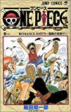 [ コミック ] ONE PIECE  1 (ジャンプ・コミックス) List Price: : JPY 421 Price: : JPY 421 Used & New: : From JPY 1 Release Date: : 1997-12 Seller: : 集英社 Availability: : 在庫あり。