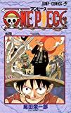 [ コミック ] ONE PIECE 4 (ジャンプ・コミックス) Amazon価格: : 421円 USED価格: : 1円~ 発売日: : 1998-08-01 発売元: : 集英社 発送状況: : 在庫あり。