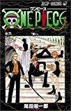 [ コミック ] ONE PIECE  6 (ジャンプコミックス) Price: : JPY 421 Used & New: : From JPY 1 Release Date: : 1998-12-03 Seller: : 集英社 Availability: : 在庫あり。