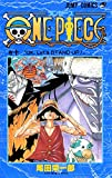 [ ペーパーバック ] ONE PIECE 10 (ジャンプコミックス) Price: : JPY 421 Used & New: : From JPY 1 Release Date: : 1999-10-04 Seller: : 集英社 Availability: : 在庫あり。