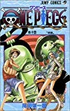 [ ペーパーバック ] ONE PIECE 14 (ジャンプコミックス) Price: : JPY 421 Used & New: : From JPY 1 Release Date: : 2000-07-04 Seller: : 集英社 Availability: : 在庫あり。