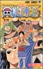 [ ペーパーバック ] ONE PIECE 24 (ジャンプコミックス) Price: : JPY 421 Used & New: : From JPY 1 Release Date: : 2002-07-04 Seller: : 集英社 Availability: : 在庫あり。