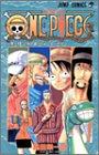 [ コミック ] ONE PIECE 34 Amazon価格: : 421円 USED価格: : 1円~ 発売日: : 2004-08-04 発売元: : 集英社 発送状況: : 通常1~4週間以内に発送