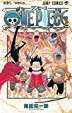 [ ペーパーバック ] ONE PIECE 43 (ジャンプ・コミックス) Amazon価格: : 421円 USED価格: : 1円~ 発売日: : 2006-09-04 発売元: : 集英社 発送状況: : 在庫あり。