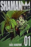 [ コミック ] シャーマンキング 完全版 1 (1) (ジャンプコミックス) Used & New: : From JPY 1 Release Date: : 2008-03-04 Seller: : 集英社