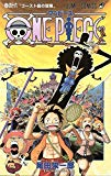 [ ペーパーバック ] ONE PIECE 46 (ジャンプコミックス) Price: : JPY 484 Used & New: : From JPY 1 Release Date: : 2007-07-04 Seller: : 集英社 Availability: : 在庫あり。
