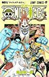 [ ペーパーバック ] ONE PIECE 49 (ジャンプコミックス) Amazon価格: : 421円 USED価格: : 1円~ 発売日: : 2008-03-04 発売元: : 集英社 発送状況: : 在庫あり。