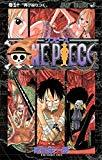 [ ペーパーバック ] ONE PIECE 50 (ジャンプ・コミックス) Amazon価格: : 421円 USED価格: : 1円~ 発売日: : 2008-06-04 発売元: : 集英社 発送状況: : 在庫あり。