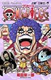 [ コミック ] ONE PIECE 56 (ジャンプコミックス) Price: : JPY 432 Used & New: : From JPY 1 Release Date: : 2009-12-04 Seller: : 集英社 Availability: : 在庫あり。