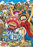 [ DVD ] ワンピース 珍獣島のチョッパー王国(同時収録:夢のサッカー王!) [DVD] List Price: : JPY 4860 Price: : JPY 3620 (25% Off) Used & New: : From JPY 926 Release Date: : 2002-10-21 Seller: : 東映ビデオ Availability: : 在庫あり。