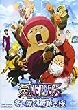 [ DVD ] ワンピース THE MOVIE エピソード オブ チョッパー+(プラス) 冬に咲く、奇跡の桜 [DVD] List Price: : JPY 4104 Price: : JPY 3020 (26% Off) Used & New: : From JPY 526 Release Date: : 2008-07-21 Seller: : 東映ビデオ Availability: : 在庫あり。