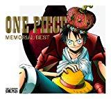 [ CD ] ONE PIECE MEMORIAL BEST(初回限定盤)(DVD付)/TVサントラ 価格: : 3990円 Amazon価格: : 4831円 (-22% Off) USED価格: : 1円~ 発売日: : 2010-03-17 発売元: : エイベックス・ピクチャーズ 発送状況: : 在庫あり。
