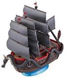 [ おもちゃ&ホビー ] ワンピース 偉大なる船 (グランドシップ) コレクション ドラゴンの船 価格: : 1728円 Amazon価格: : 2494円 (-45% Off) 発売日: : 2013-12-07 発売元: : バンダイ(BANDAI)