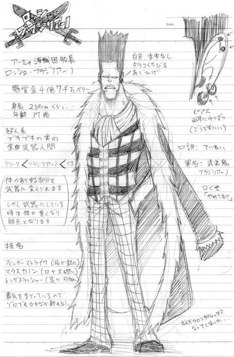 ONEP.jp - クルーのブログ