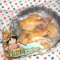 ルフィの肉付き骨クッキー