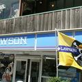 ローソンワンピ海賊旗