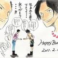 管理人様happy birthday