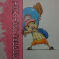チョッパー『桜』
