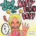 ちゃしぃさんお誕生日おめでとうございます!