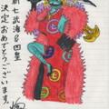 ONEP.jp新四皇&七武海決定おめでとうございます(笑)
