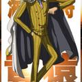 『大将・黄猿』