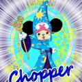 チョッパーマウス