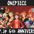 ONEP.jp 6th ANNIVERSARY