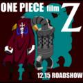 ONE PIECE FILM Z(告知っぽい風)