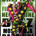 【ONEPIECE FILM Z】ビンズ