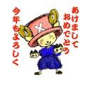 年賀状2008(遅っ!)