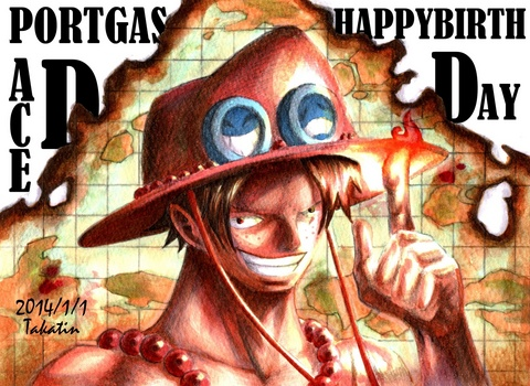 HAPPY BIRTHDAY PORTGAS・D・ACE